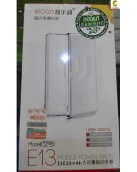 POWER BANK 13000 mAh 'eloop' (E13) White