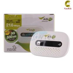 MIFI 21.6 AIS (E5220) +SIM FREE INTERNET 500M:1M
