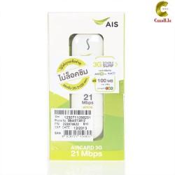 3G 7.2 AIRCARD AIS (E303) +SIM FREE INTERNET 100MB:1M