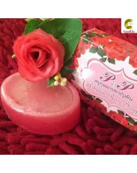 ສະບູກຸຫຼາບ ອາບູຕິນ ສະບູລ້າງໜ້າຂາວນຽນແບບທໍາມະຊາດ Arbutin Rose Soap