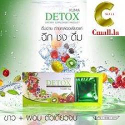 Detox Kuma.ລົດນໍ້າຫນັກ