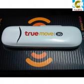 ແອກາດ 3G 21.6  TRUE (MF710)